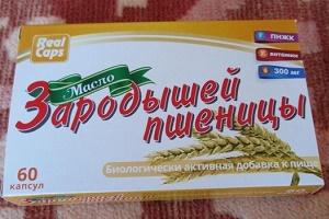 Упаковка капсул масла зародышей пшеницы, 60 шт.
