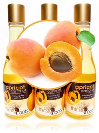 Масло абрикосовых косточек для волос