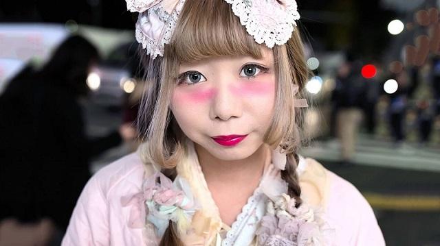Японский стиль макияжа byojaku
