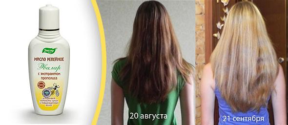 Репейная маска для волос