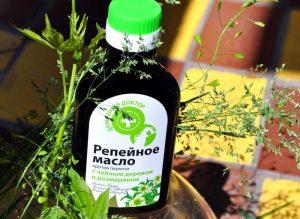 Рецепт № 1. Самодельное репейное масло