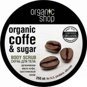Скраб ORGANIC SHOP «Бразильский Кофе»